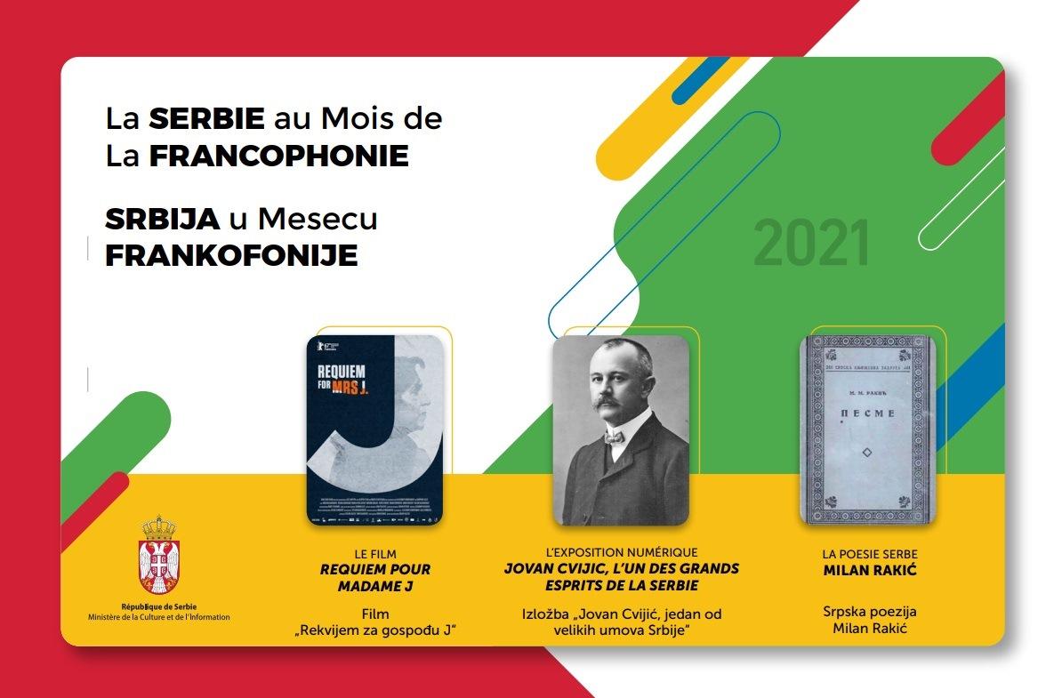http://www.brussels.mfa.gov.rs/odrzavanje/uploads/Serbie_au_Mois_de_la_Francophonie_2021.pdf